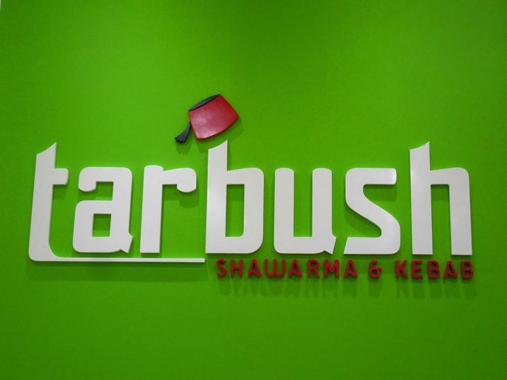 tarbush logo